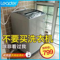 MB100ECO公斤全自动波轮洗衣机家用节能静音大容量10KG美
