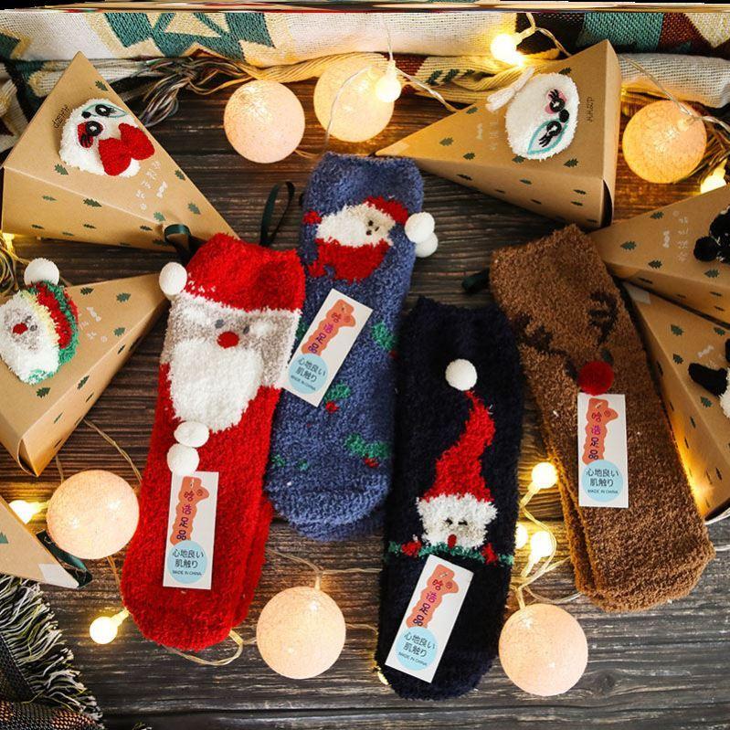 圣诞节男袜子礼盒装小礼物送男朋友精致同事长筒袜冬季潮珊瑚绒