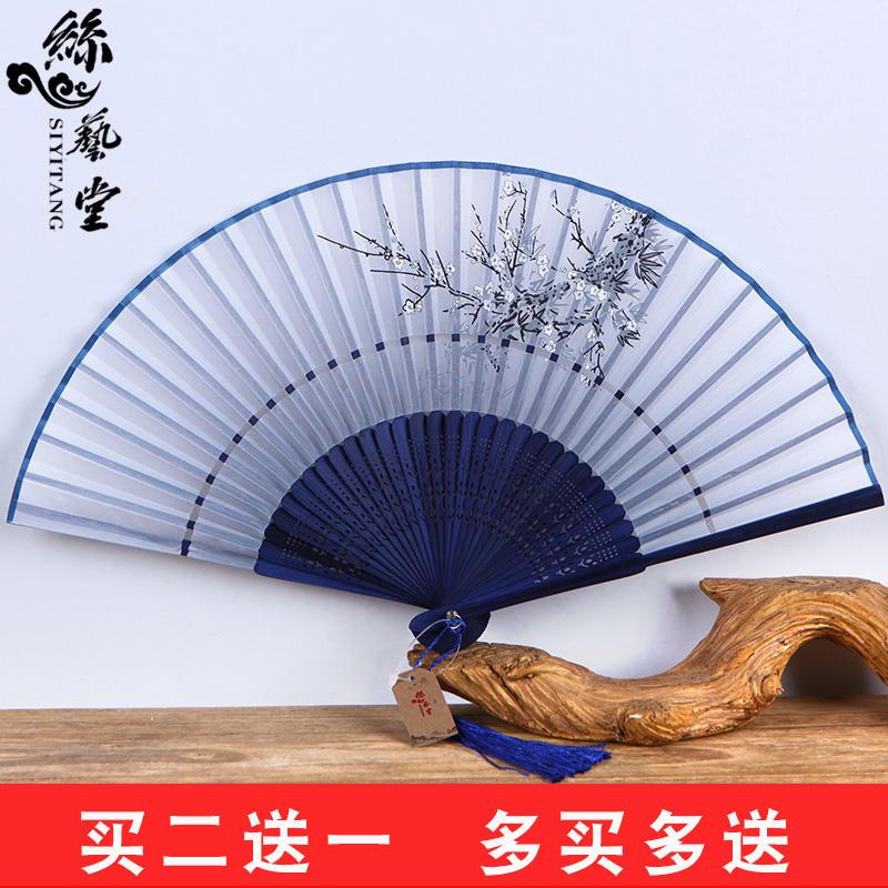 礼品女式折扇夏季日式樱花扇子古风绢扇丝绸布扇牡丹扇梅花