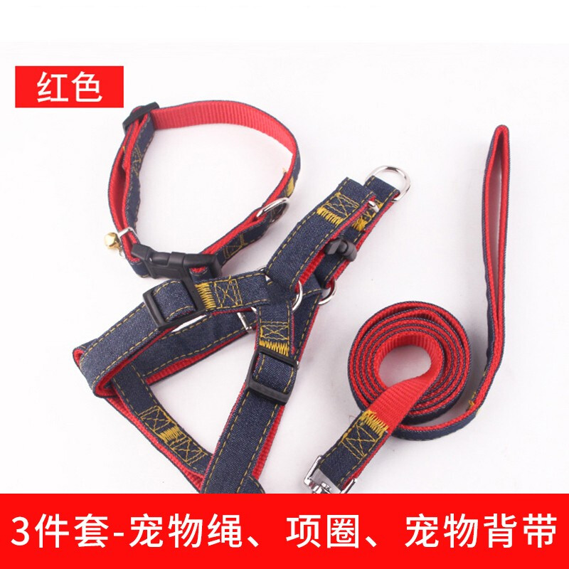 Denim traction rope seam dog chain chest strap thickened wear-resistant pet products for large and small dogs