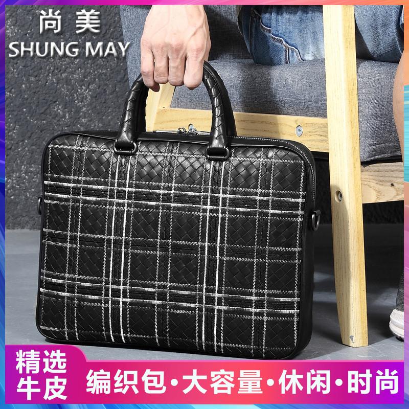 Leather handbag mens Single Shoulder Messenger Bag head leather document briefcase business woven bag mens handbag