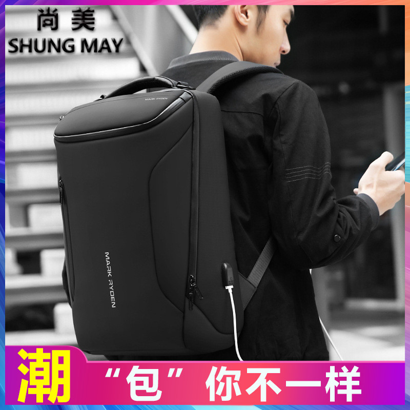 Backpack mens multifunctional outdoor travel bag waterproof leisure computer bag large capacity backpack fashion brand student schoolbag