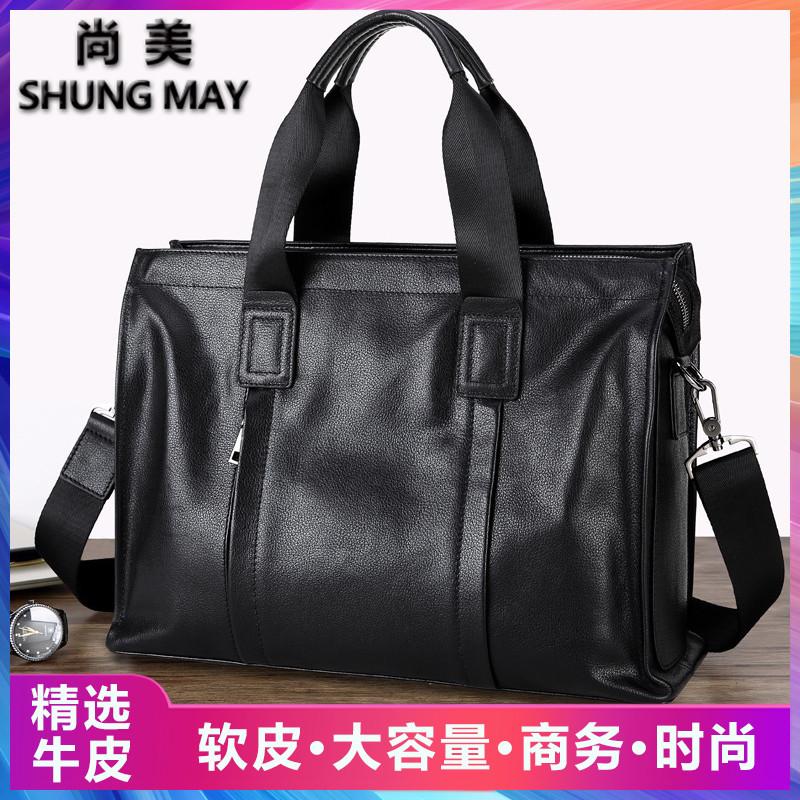 Mens handbag leather head leather briefcase business large capacity mens bag Single Shoulder Messenger Bag computer soft leather