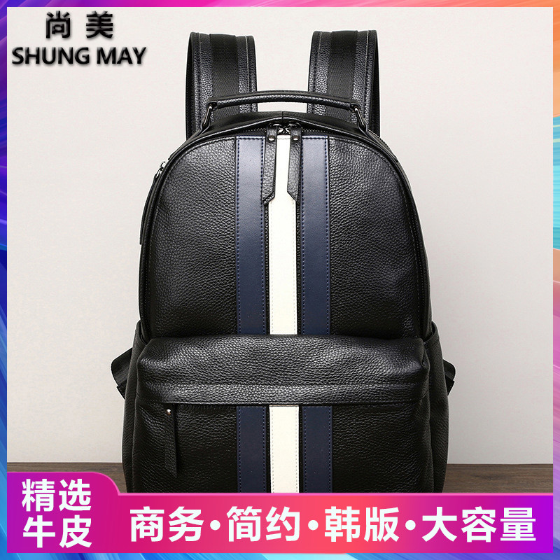 Backpack Leather Mens bag business mens backpack top layer leather schoolbag Japanese and Korean simple color contrast computer bag leisure