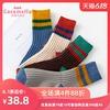caramella运动袜子女可爱日系韩版中长筒ins潮流棉春秋季网红袜子