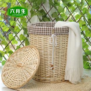 六月生脏衣服收纳筐宜家脏衣篮藤编家用特大号脏衣篓编织篮子带盖