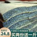 宁波特产象山传统糕点无蔗糖糯米艾草糍粑麻糍青块网红小吃1000g