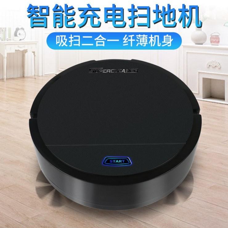 家用多功能扫地机拖地机清扫机器人生活小家电全制动擦地板一体机