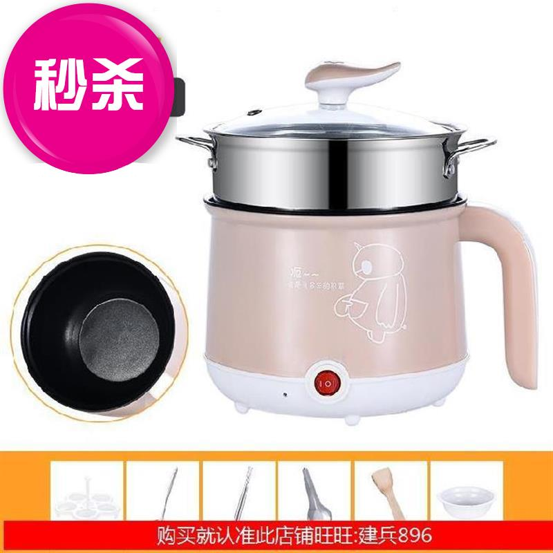 ? Single small electric cooker multi-functional office Mini round bottom porridge thin rice dress ceramic with steamer can be fried