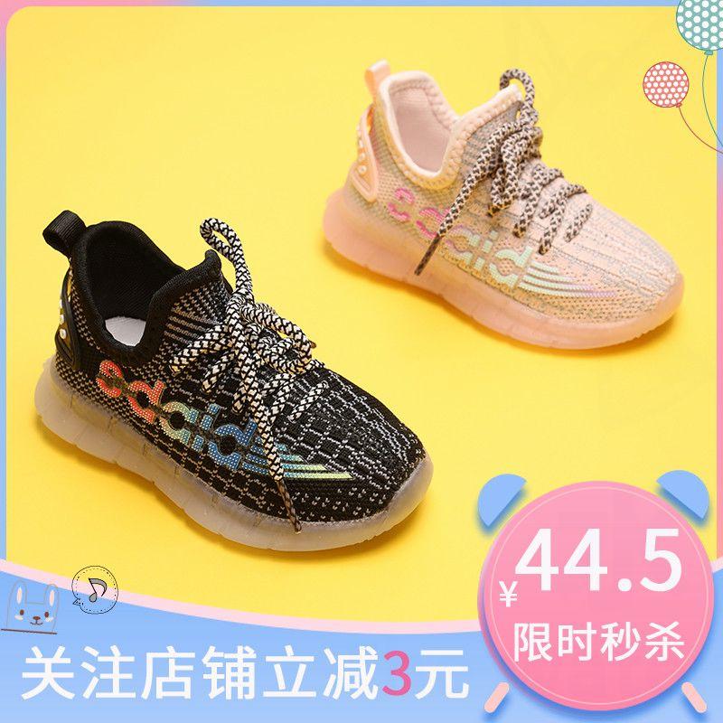 タオバオ仕入れ代行-ibuy99 运动鞋 男童鞋子儿童网鞋2020新款春秋椰子鞋透气网面夜光学步运动鞋开学