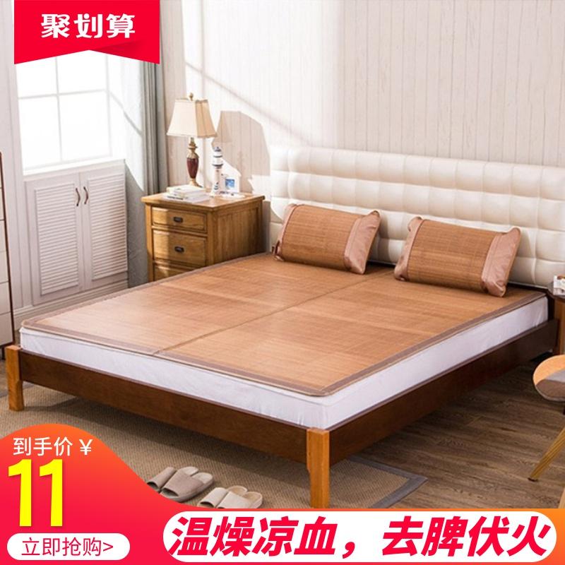 10-15新券竹席凉席1.8m床折叠双面学生宿舍单双人床1.5米1.2竹凉席子三件套