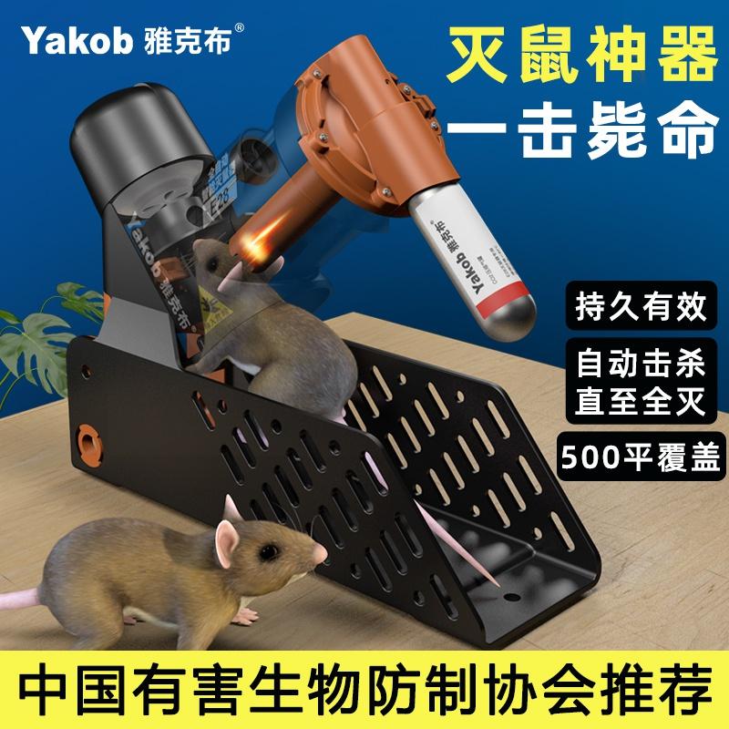 捕鼠神器家用高效老鼠笼夹子电猫一窝端全自动抓灭扑捉逮鼠器套装