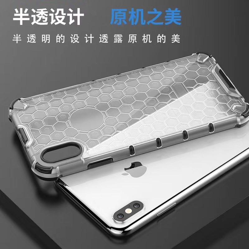 苹果X手机壳iPhone XS Max蜂巢iPhoneX透明XR超薄新8plus(用50元券)
