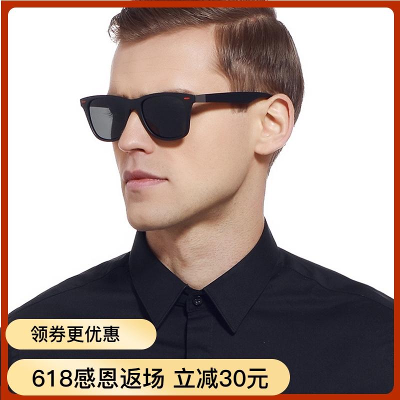 ms经典铆钉男士偏光眼镜框架太阳镜