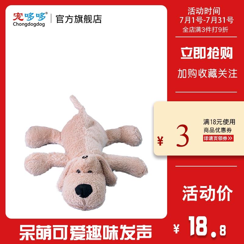 Игрушки для домашних животных Артикул 606531628094