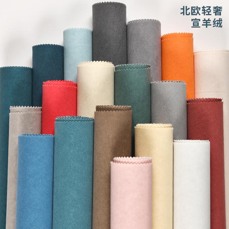 羊绒无缝墙布简约现代客厅背景墙卧室壁布防水轻奢欧式墙纸莫兰迪