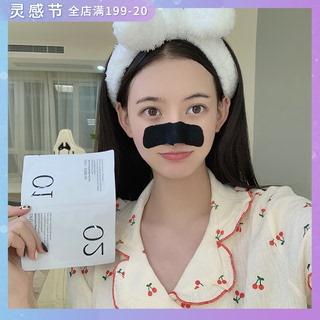 李同学美妆店 DPU鼻贴去黑头导出液温和清洁毛孔粉刺旗舰店女学生