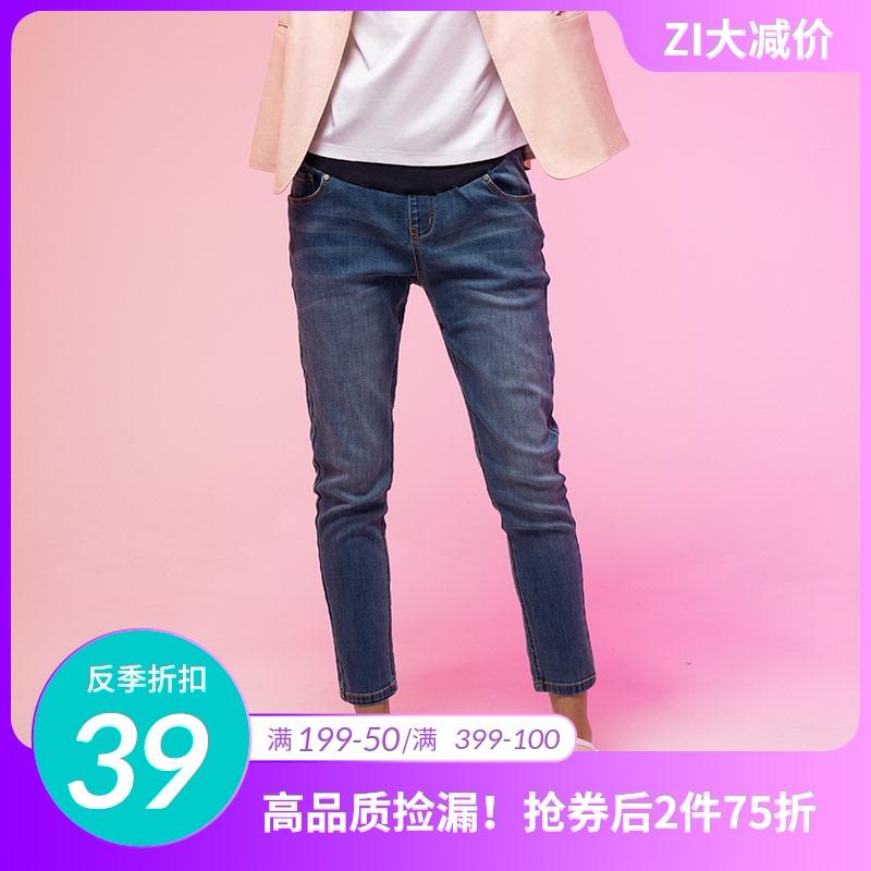 Zi紫由孕妇牛仔裤春秋款外穿女薄款铅笔裤高腰托腹长裤休闲孕妇装