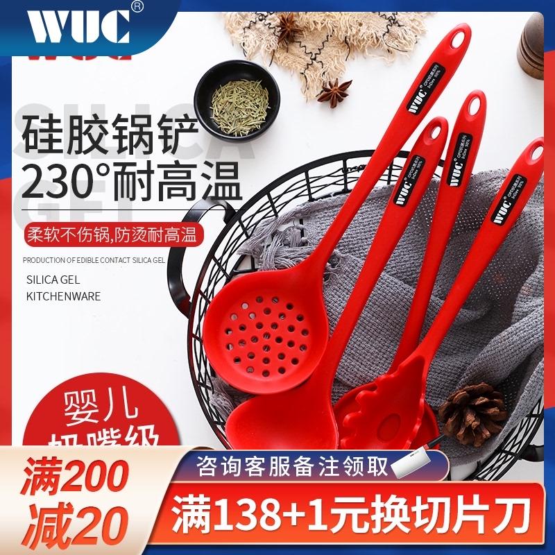 Лопатки для сковороды Артикул 594009187749