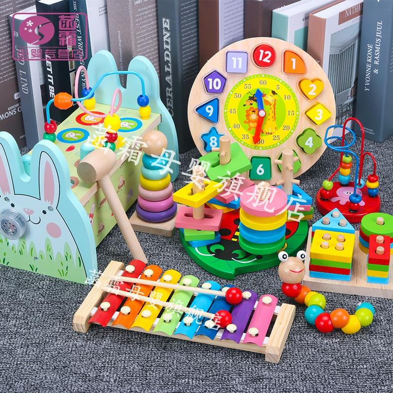 儿童早教积木玩具 1-2-3周岁一岁婴儿男女孩宝宝益智启蒙串珠绕珠,可领取1元天猫优惠券