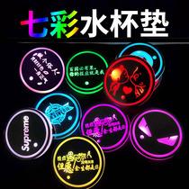 汽车氛围灯七彩发光水杯垫氛围灯led装饰灯改装声控感应灯防滑垫