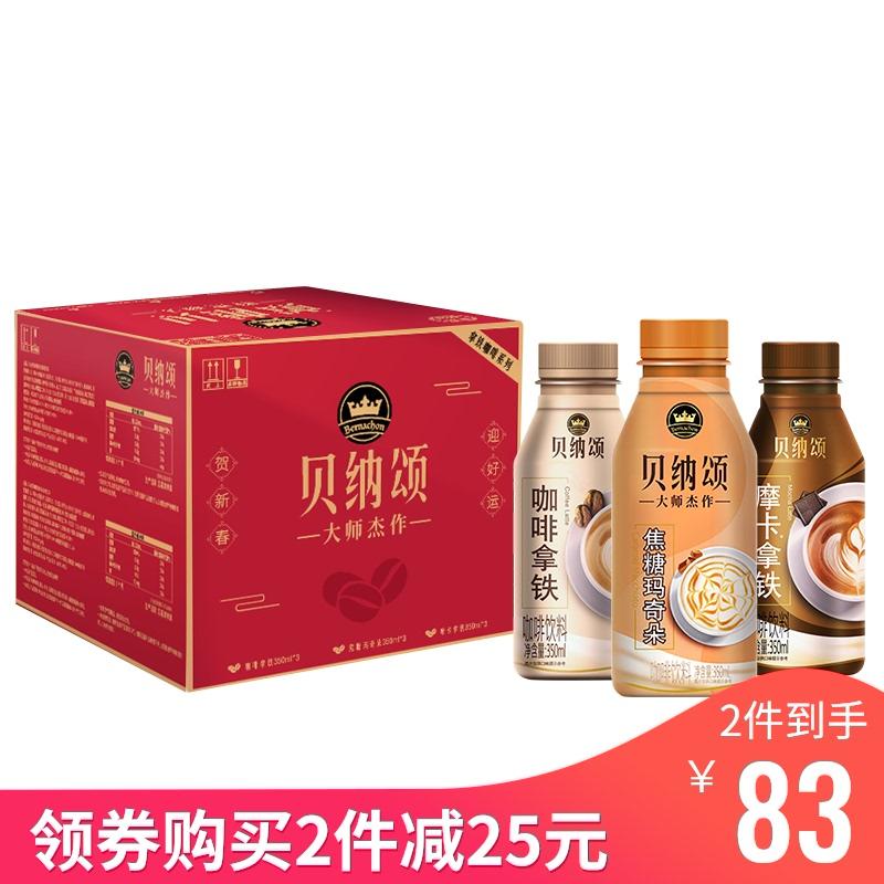 康师傅贝纳颂新年350ml*3+礼盒