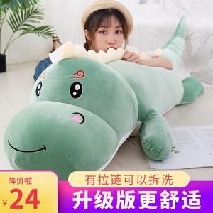 恐龙毛绒玩具公仔可爱床上陪你睡觉夹腿长条抱枕大玩偶布娃娃女生