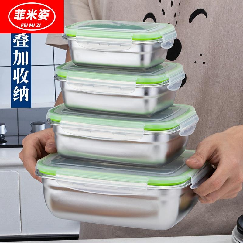 Пищевые контейнеры / Термосумки Артикул 600835461402