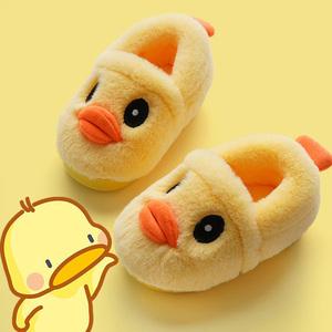 儿童男童1-3岁2棉鞋室内毛毛拖鞋