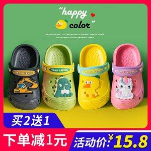 夏男童1-3岁2室内包头儿童拖鞋