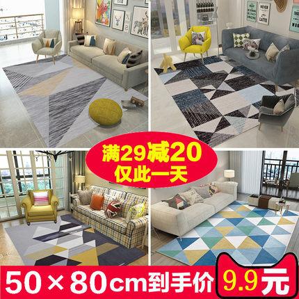 北欧茶几客厅家用免洗卧室满铺地毯
