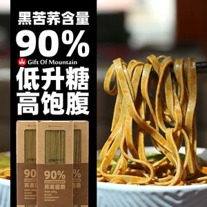 大山福利90%荞麦面条 黑苦荞挂面低升糖高饱腹健康粗粮面条500gX3