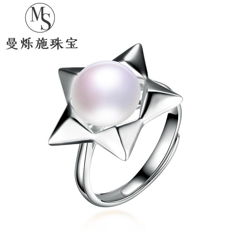 Manshuoshi 925 Silver Freshwater Pearl Ring female Korean simple fashion temperament ring personality versatile jewelry