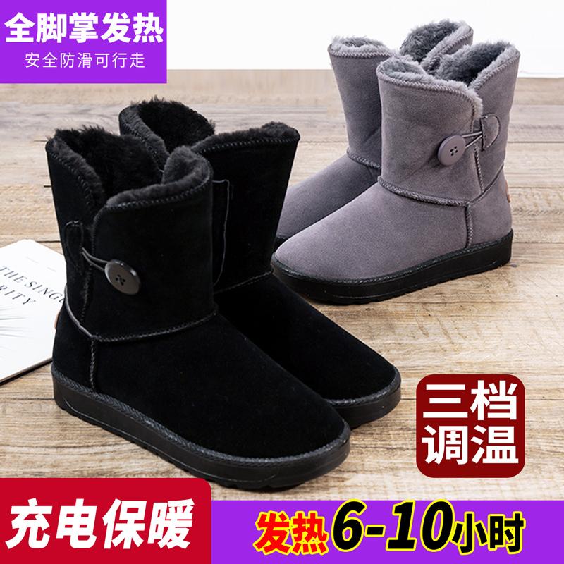 兴恩暖脚宝电暖鞋充电可行走女雪地靴电热鞋加热鞋保暖鞋冬发热鞋