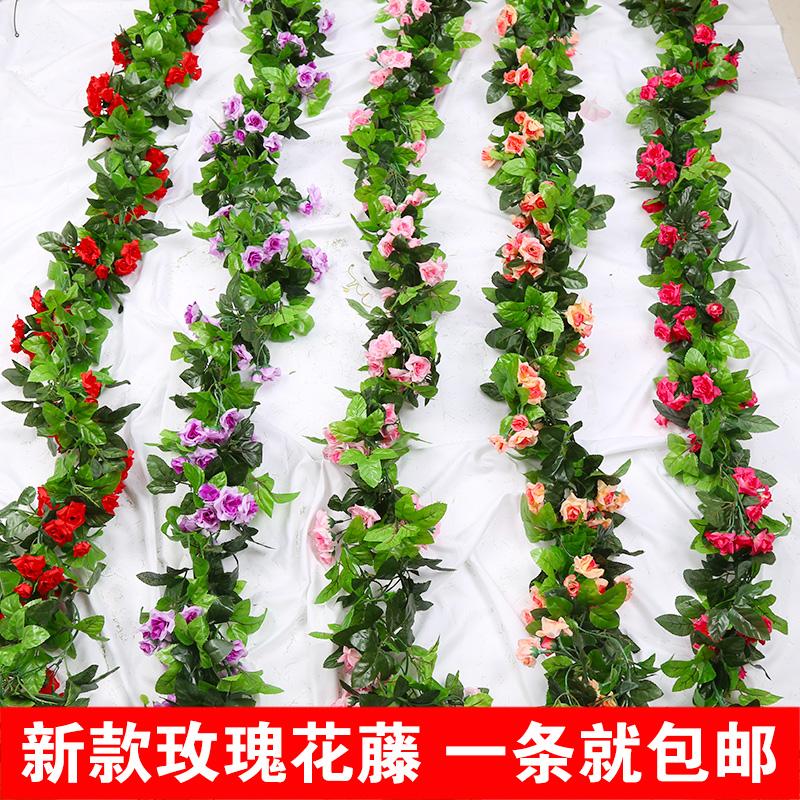 假壁挂花藤条装饰花藤挂花塑料吊花仿真植物挂墙壁花垂吊墙花