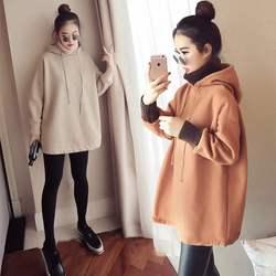 2020新款孕妇秋装套装外出时尚款网红洋气秋冬减龄潮妈韩版两件套