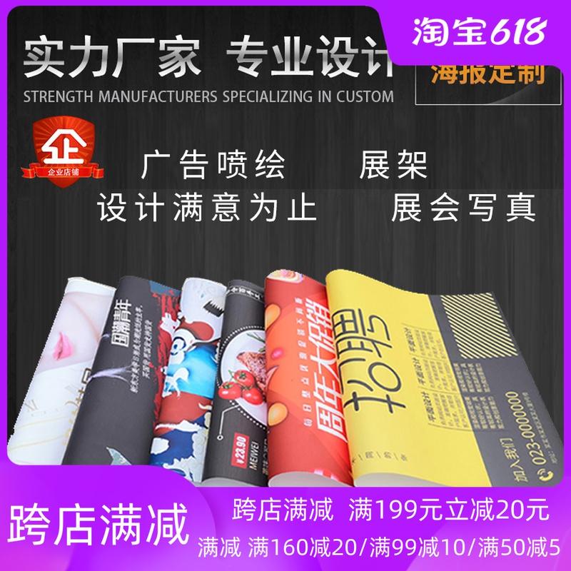 Плакаты / Постеры Артикул 612312498735
