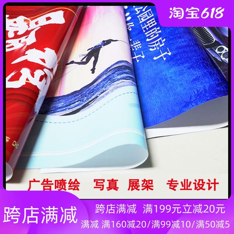 Плакаты / Постеры Артикул 600258145029
