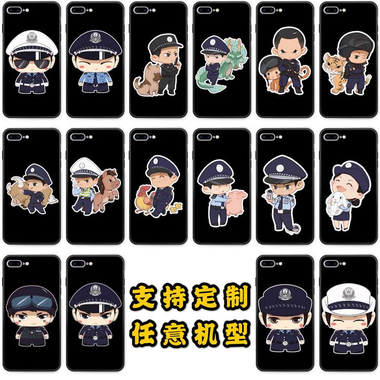 适用三星s20手机壳s8plus/5G版/s9/s10+玻璃交通警方小警察POLICE