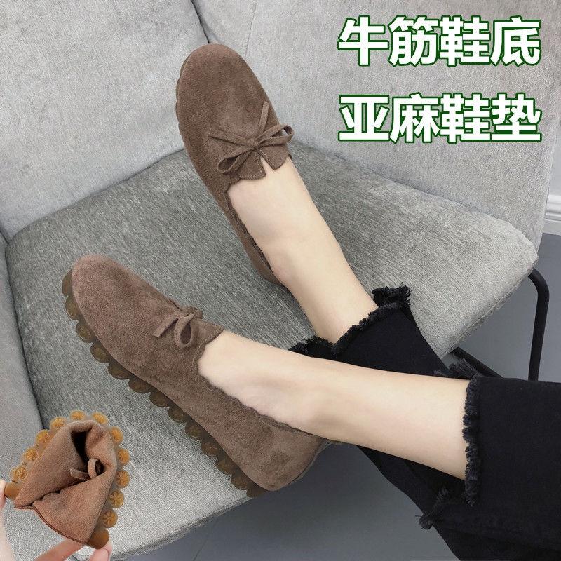 豆豆鞋女学生韩版浅口单鞋平底奶奶鞋春秋季软底妈妈老北京布鞋