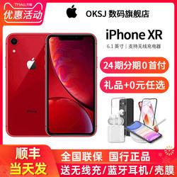 【假一賠十】順豐發貨Apple/蘋果iPhone XR全網通4G手機全新原裝國行正品iphonexr手機 蘋果xr iphone xr