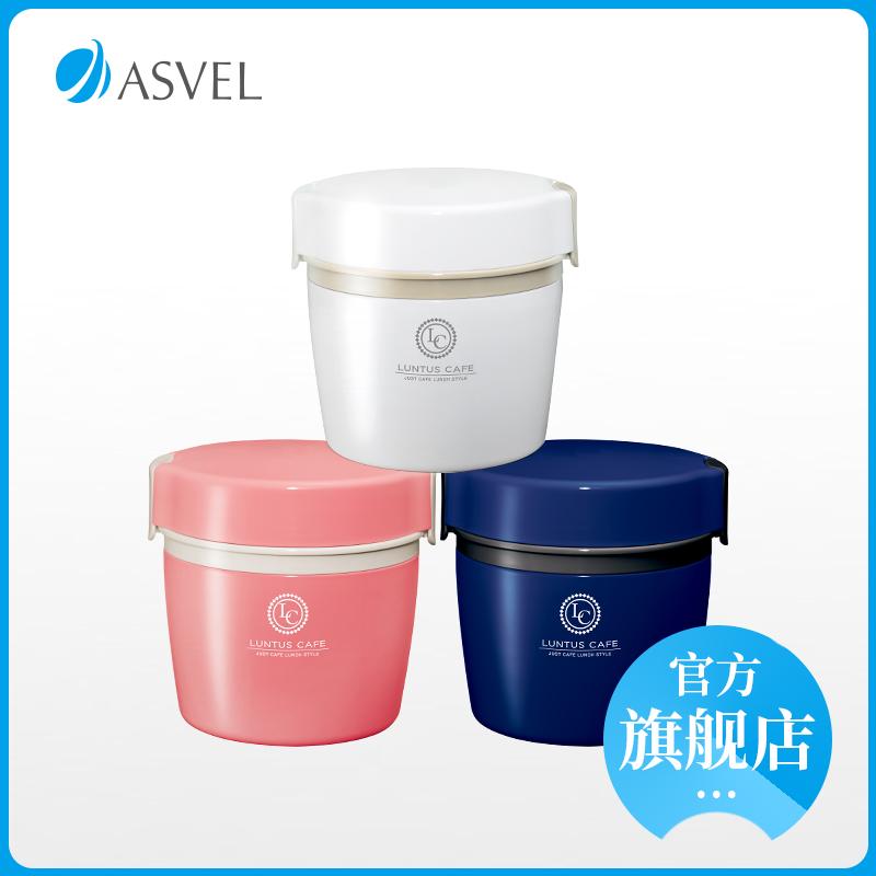 ASVEL日本保温饭盒便携1人可微波便当盒儿童带餐盒上班族保温饭盒