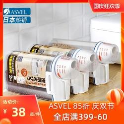 ASVEL 日本米桶防虫防潮密封米面收纳箱家用小号面粉存储罐杂粮桶