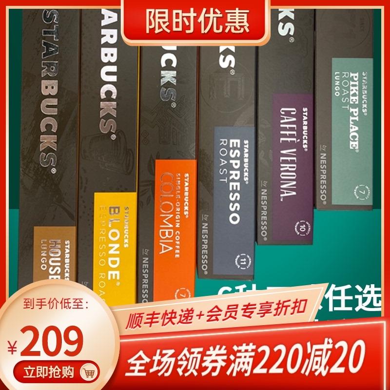 Коллекции на тему Starbucks Артикул 606862232160