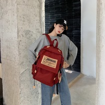 书包韩版原宿ulzzang女大容量高中学生初中生ins百搭电脑双肩背包