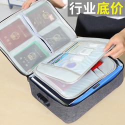 证件收纳包带密码锁多层家用旅行大容量证书文件户口薄存折本护照