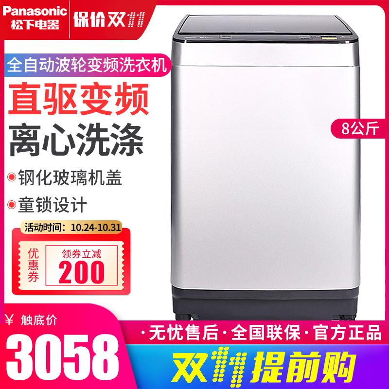 Panasonic/松下 XQB80-X8155 8公斤波轮全自动洗衣机直驱变频电机
