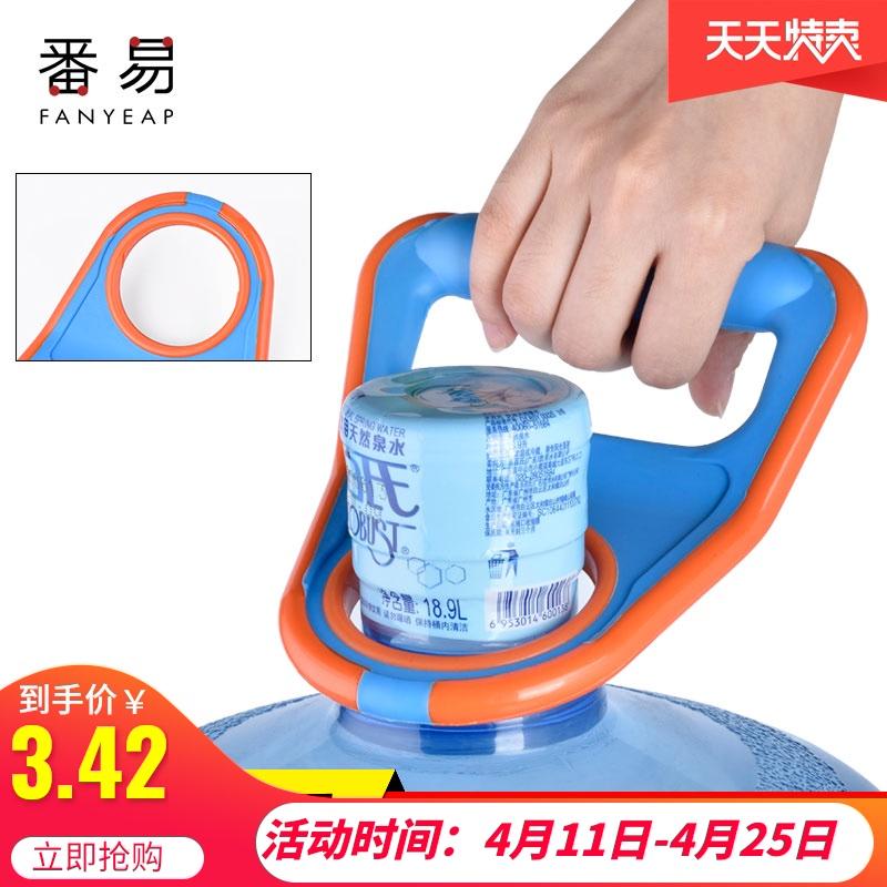 纯净水提桶器省力加厚手提环神器桶装水提水器手拎大桶拎水器提手