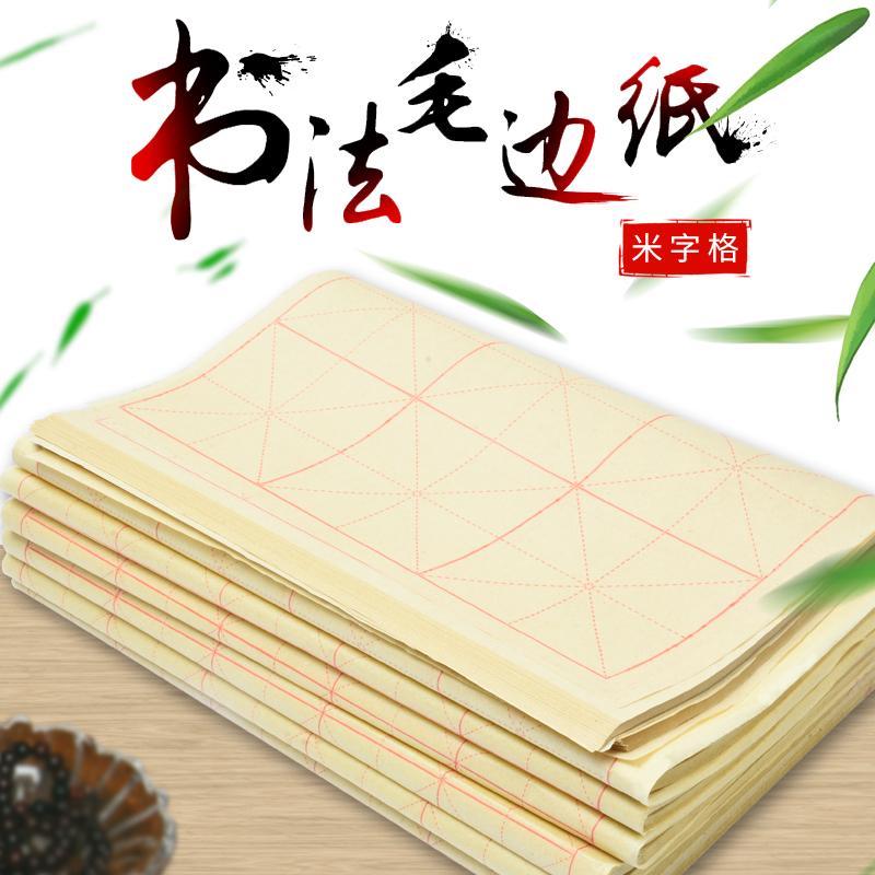 Бумага из бамбука Артикул 609254280064