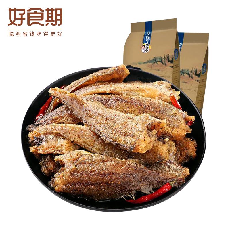 华味亨香酥/香辣小黄鱼 舟山鱼干零食小鱼干98*2